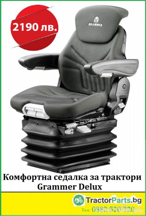 Части за трактори Оригиналнa седалкa Grammer Delux - За всички модели трактори 1 - Трактор БГ