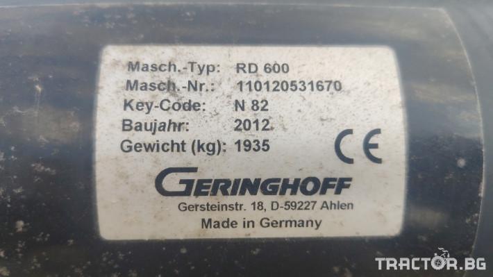 Хедери за жътва Geringhoff RD600 8 - Трактор БГ